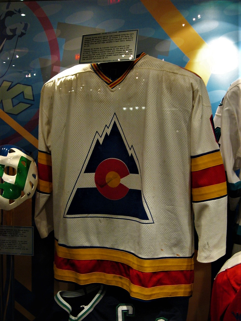 2008 07 05 48 Toronto Hockey Hall of Fame.jpg