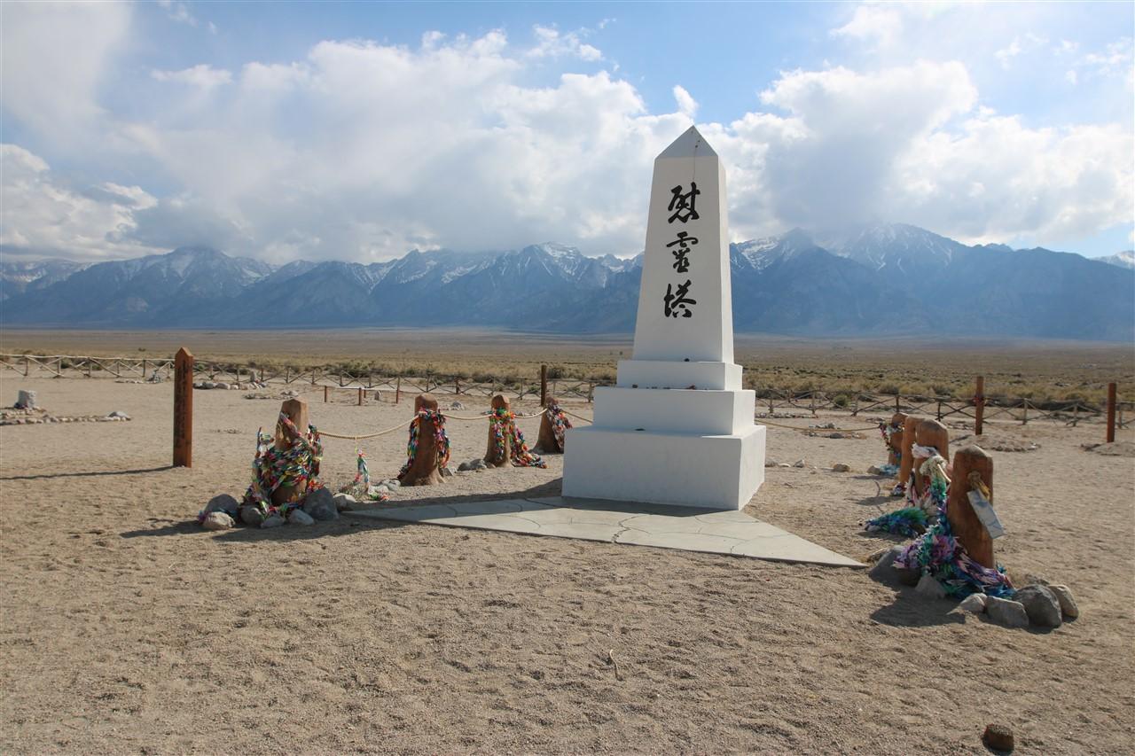 2016 05 24 154 Manzanar.jpg