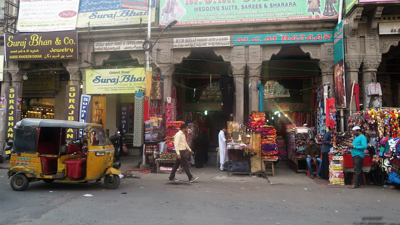 2017 11 17 139 Hyderabad.jpg