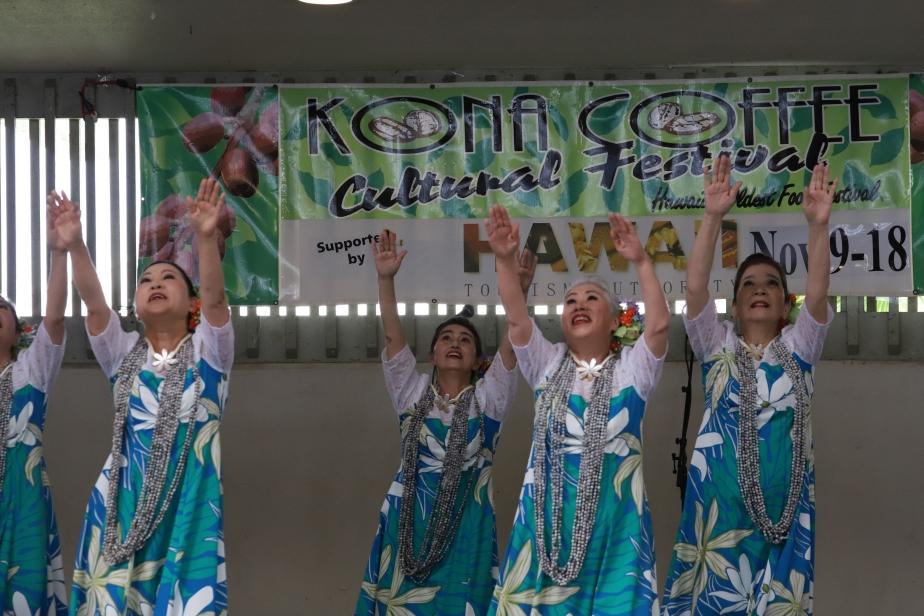 2018 11 17 102 Kona HI Coffee Festival.JPG