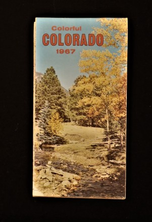 Government State Colorado 1967.jpg